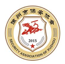 徐州市保安协会会徽logo设计