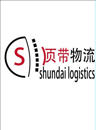 """""""顺带""""logo设计"""