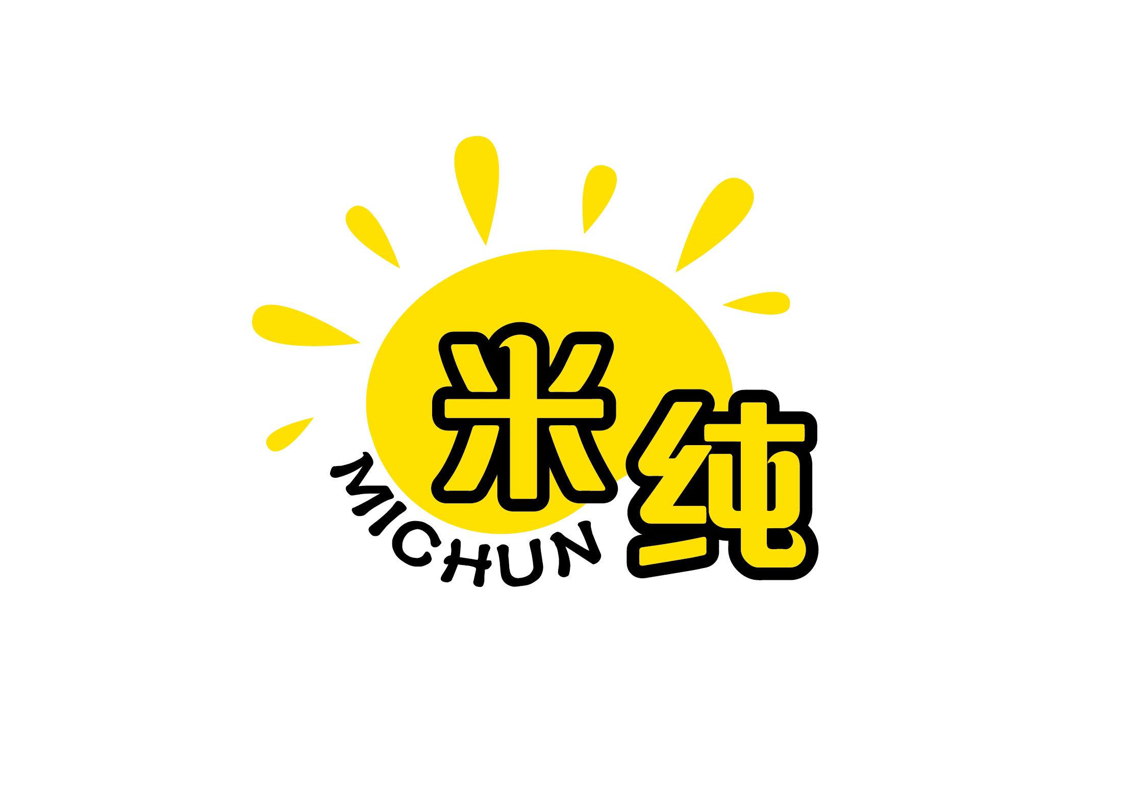 牛奶品牌logo 图片合集图片