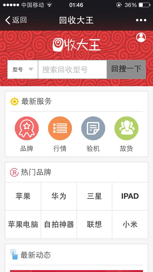 杭州网站开发设计