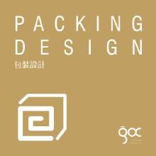 威客服务:[51856] 做有灵魂和市场的包装设计