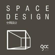 威客服务:[51858] 做一个有思想的空间设计