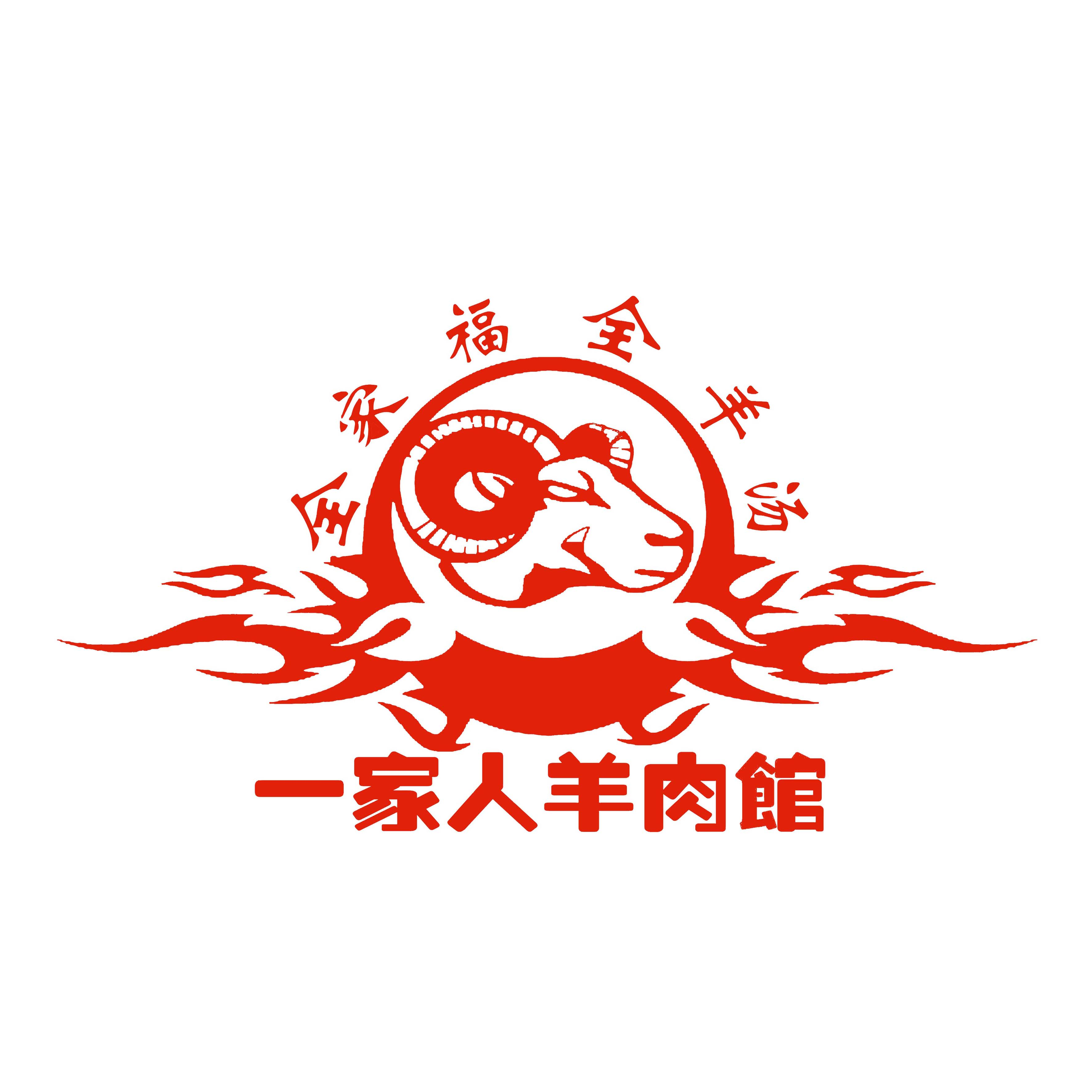 餐饮连锁logo设计说明_创意阁_logo设计_1767280_一品图片