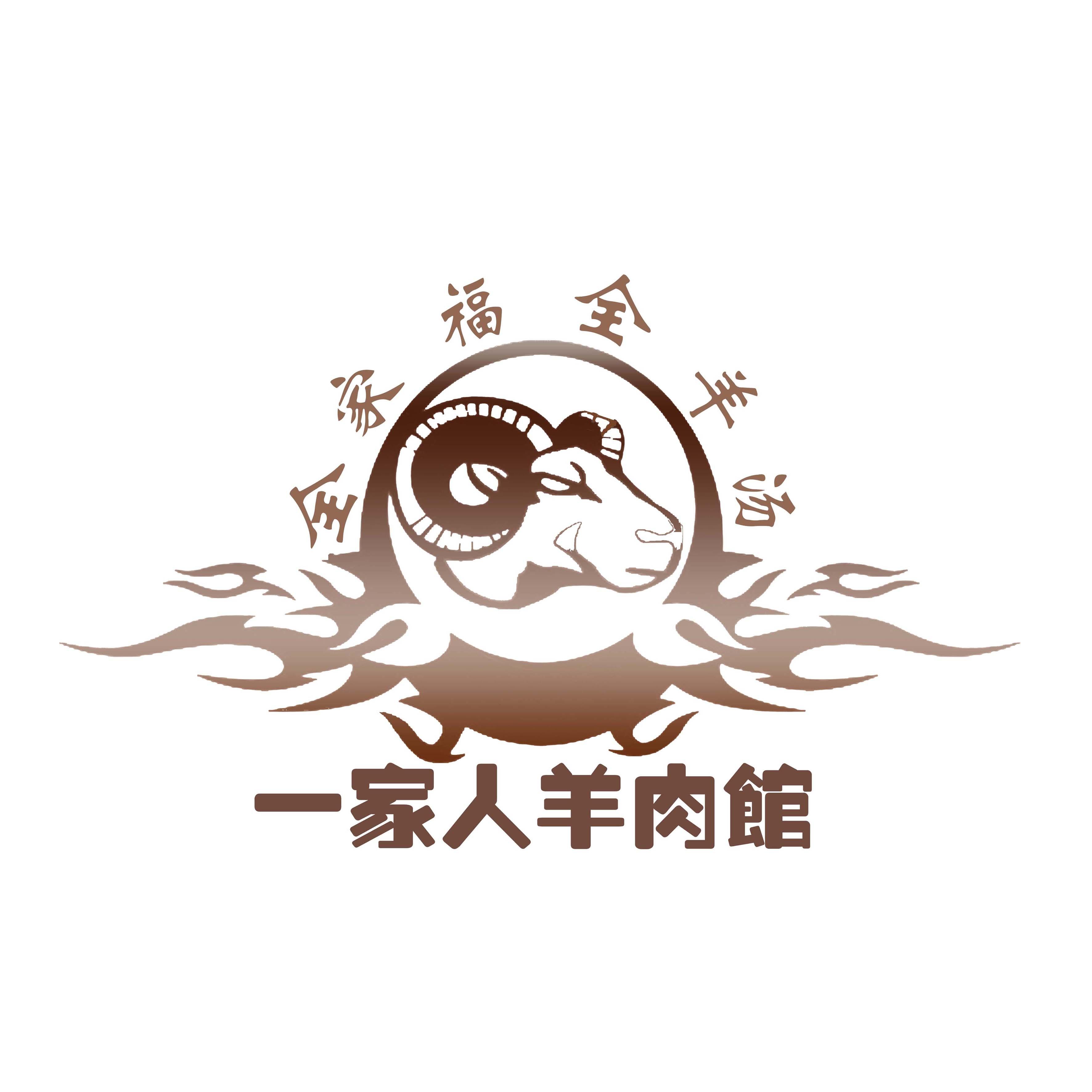 餐饮连锁logo设计说明