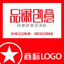 威客服务:[49783] LOGO设计