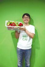 威客服务:[52701] 微信生鲜订菜项目仿照美菜 的模式