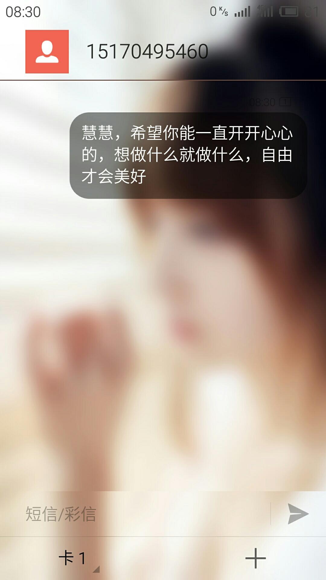 """""""的生日短信祝福图片"""