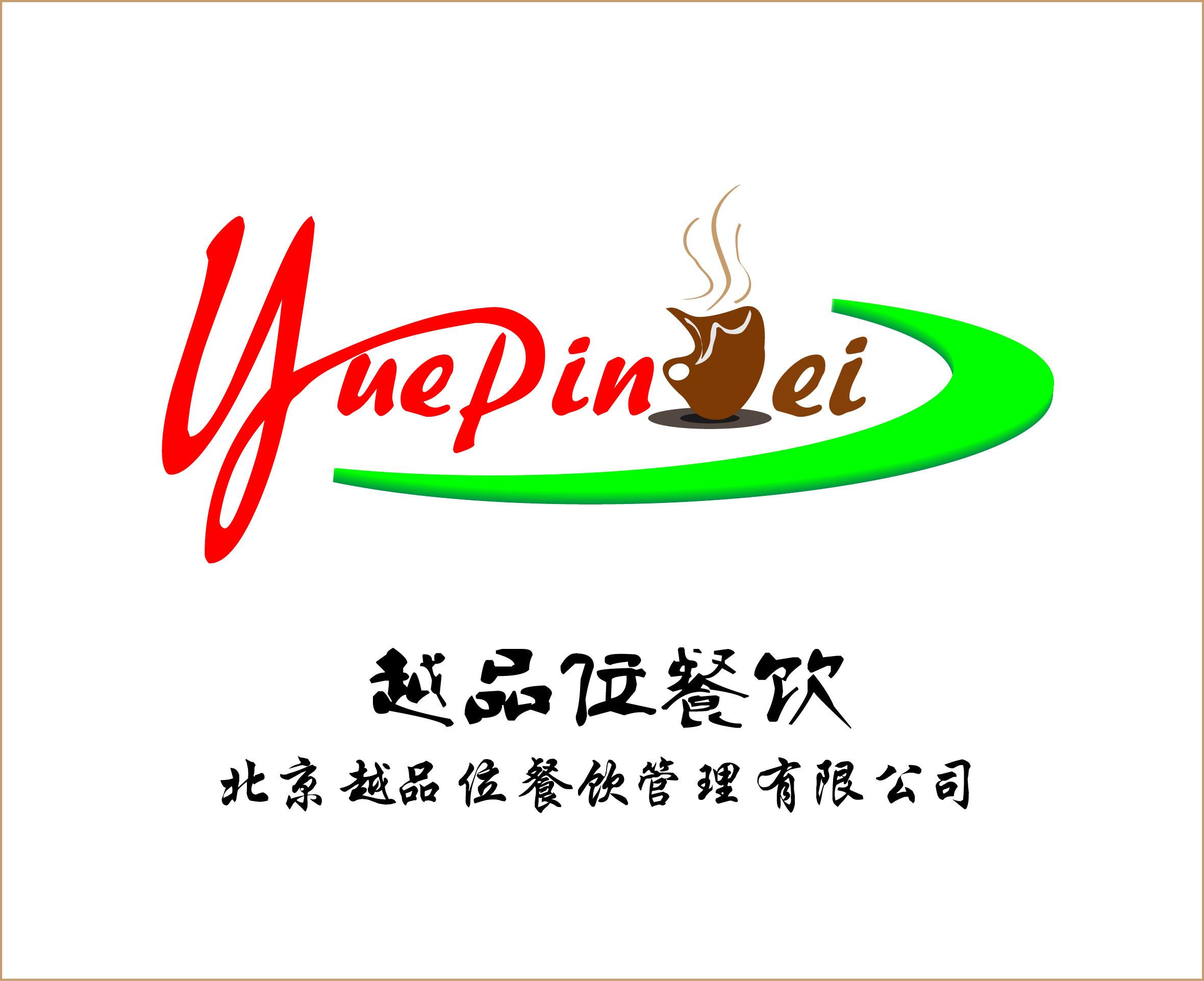 餐饮公司logo设计