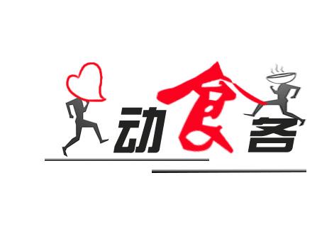食客logo椭圆