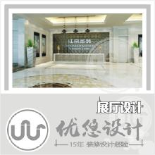 威客服务:[52777] 展厅设计