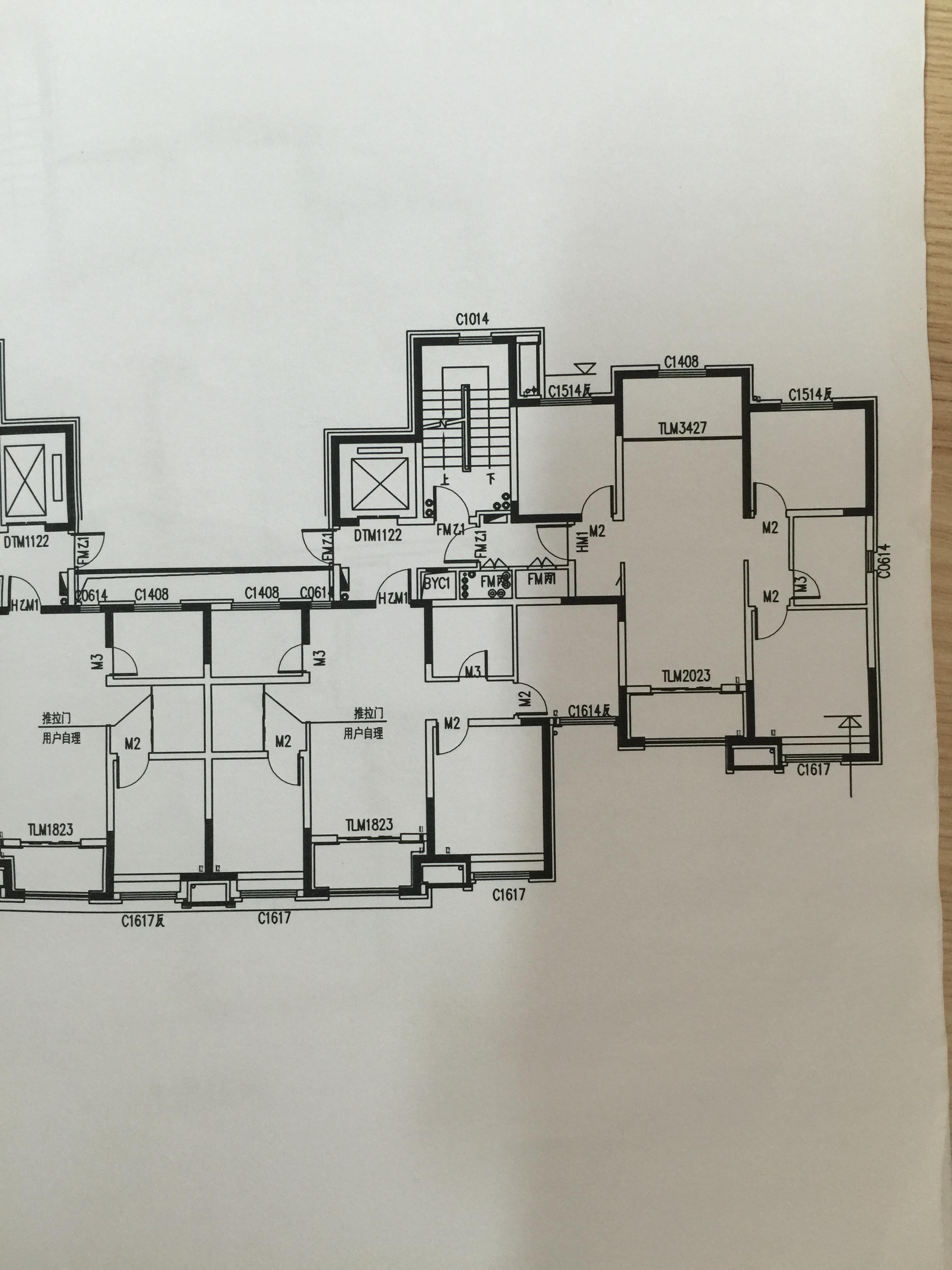 107平装修效果图和施工图设计