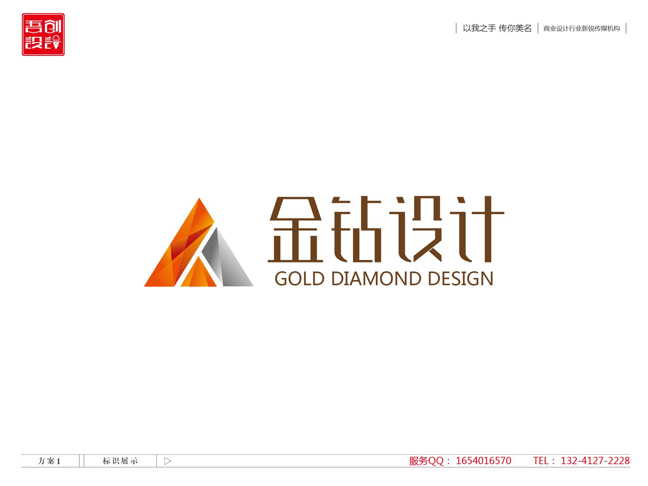 建筑装饰公司标志logo设计