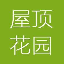 威客服务:[52914] 园林景观设计