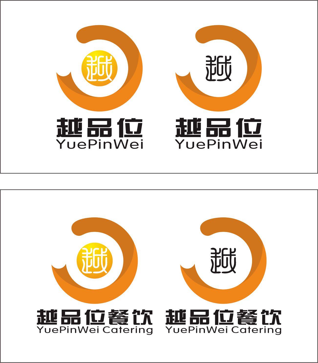 餐饮公司logo设计_logo设计 (1302x1488)-logo logo 标志 设计