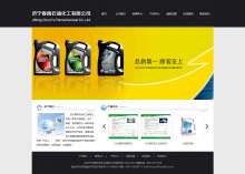 行业资讯网站