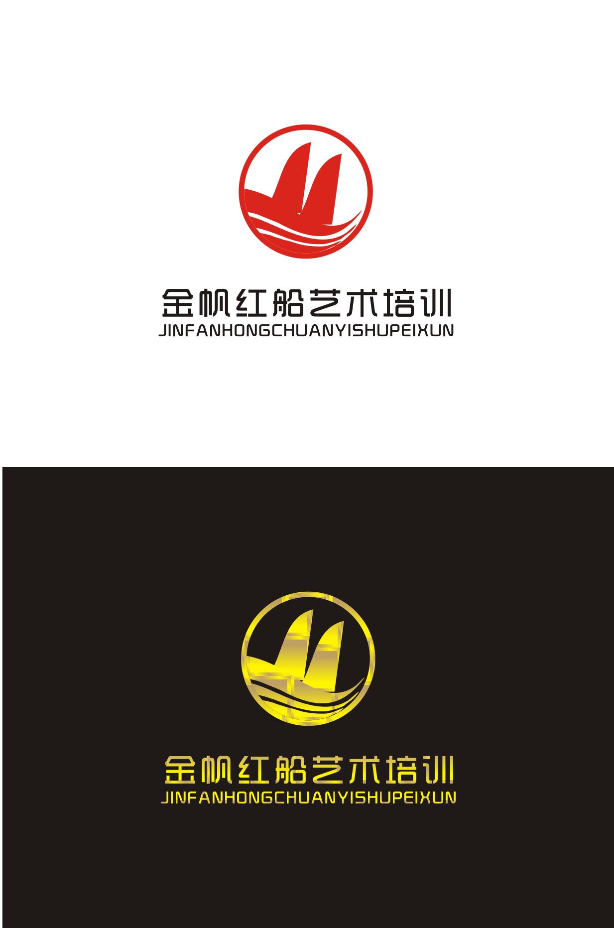 艺术培训中心logo设计图片