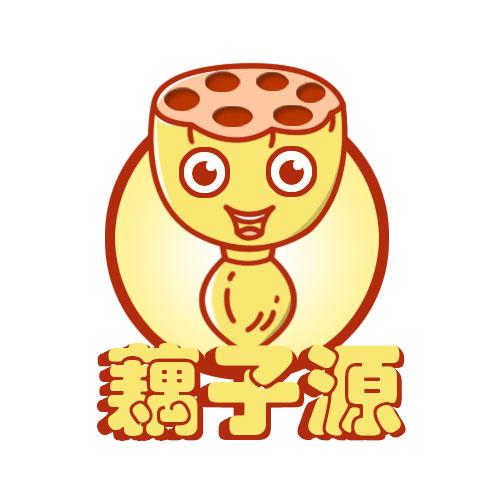 莲藕后加工食品品牌logo设计