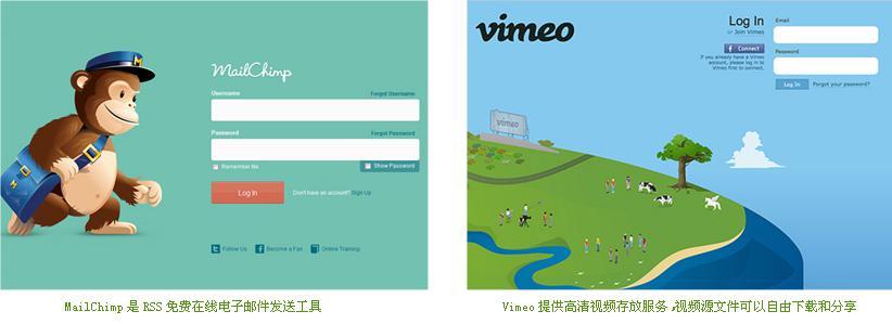 网页设计创意大比拼