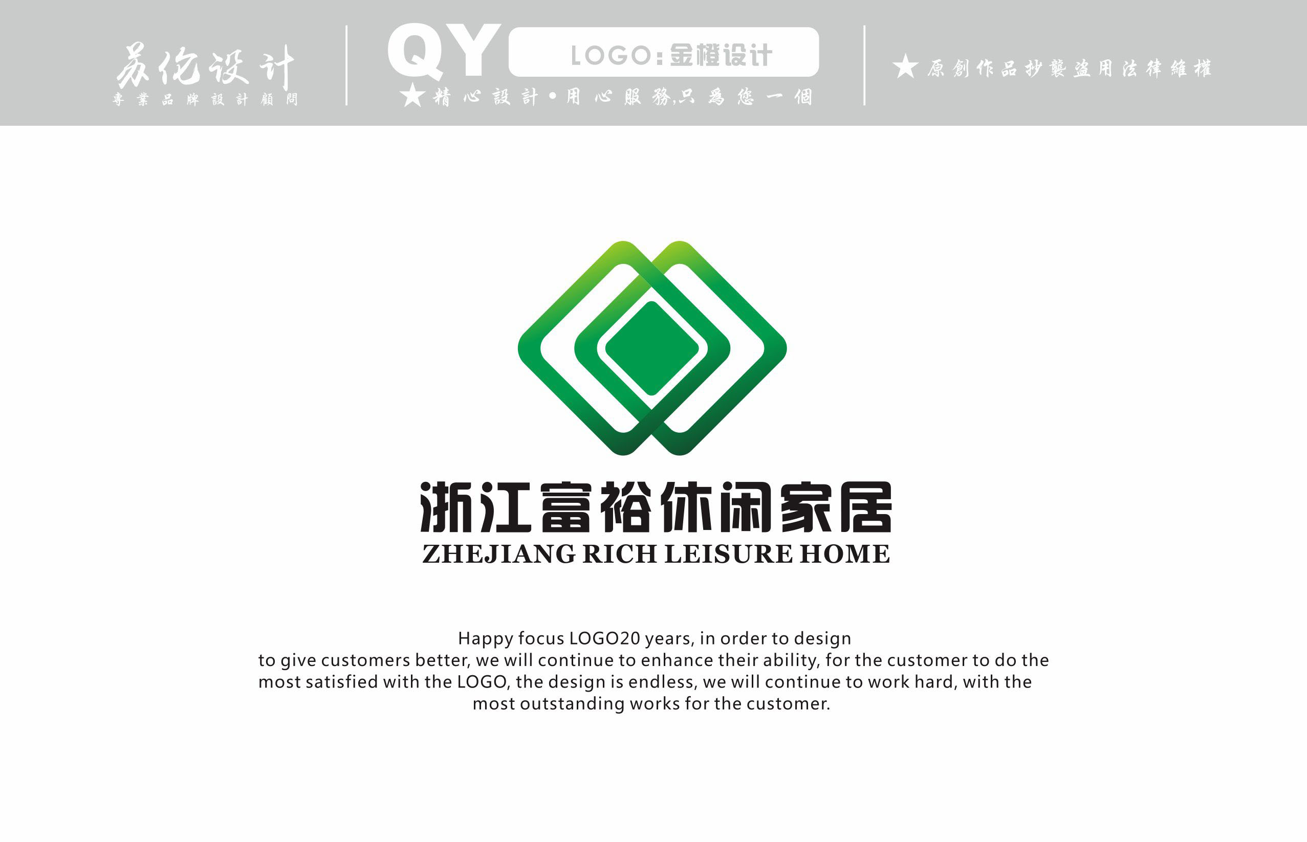 环保公司lougou设计图展示图片