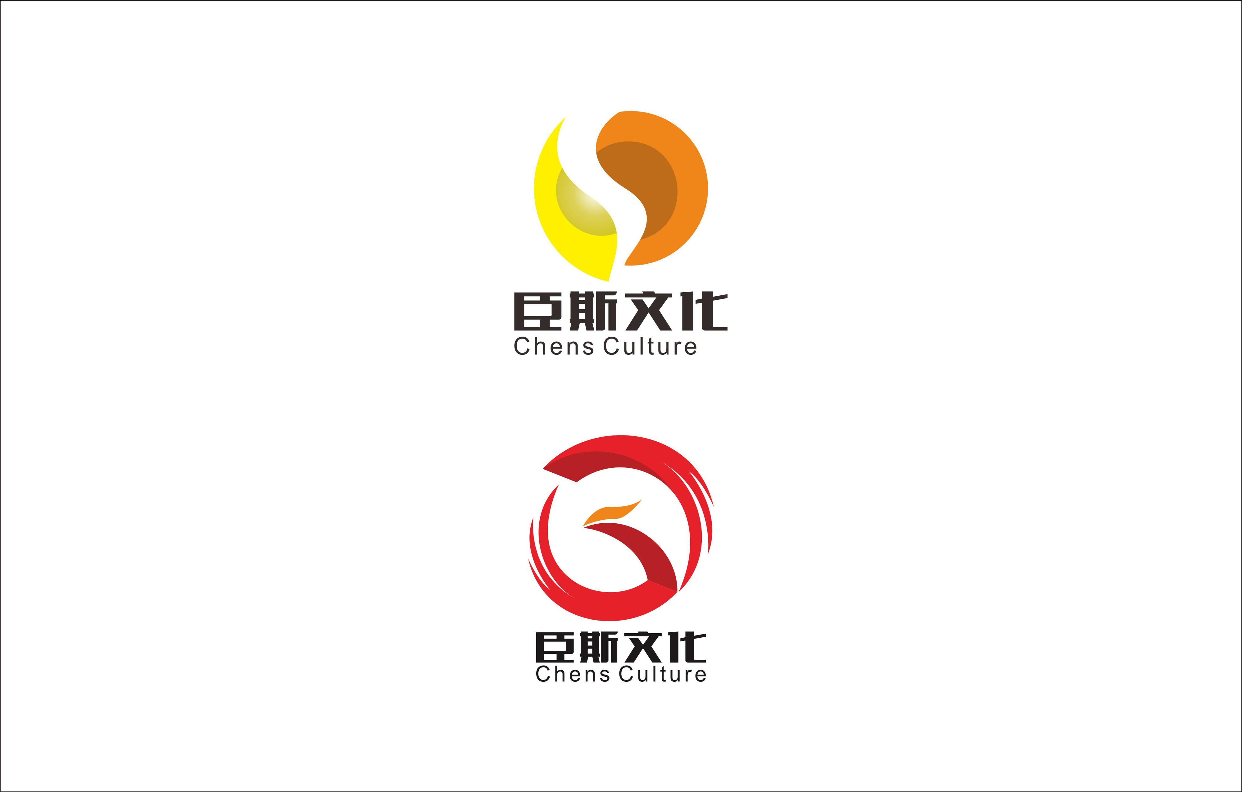 文化传播公司logo_至真广告设计案例展示_一品威客网