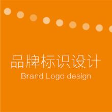 威客服务:[53324] 企业品牌标识(logo设计)