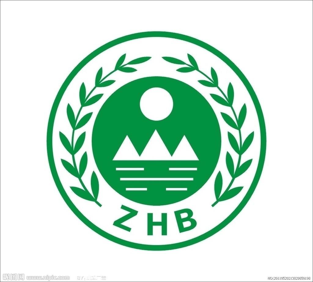环保科技公司logo设计图片