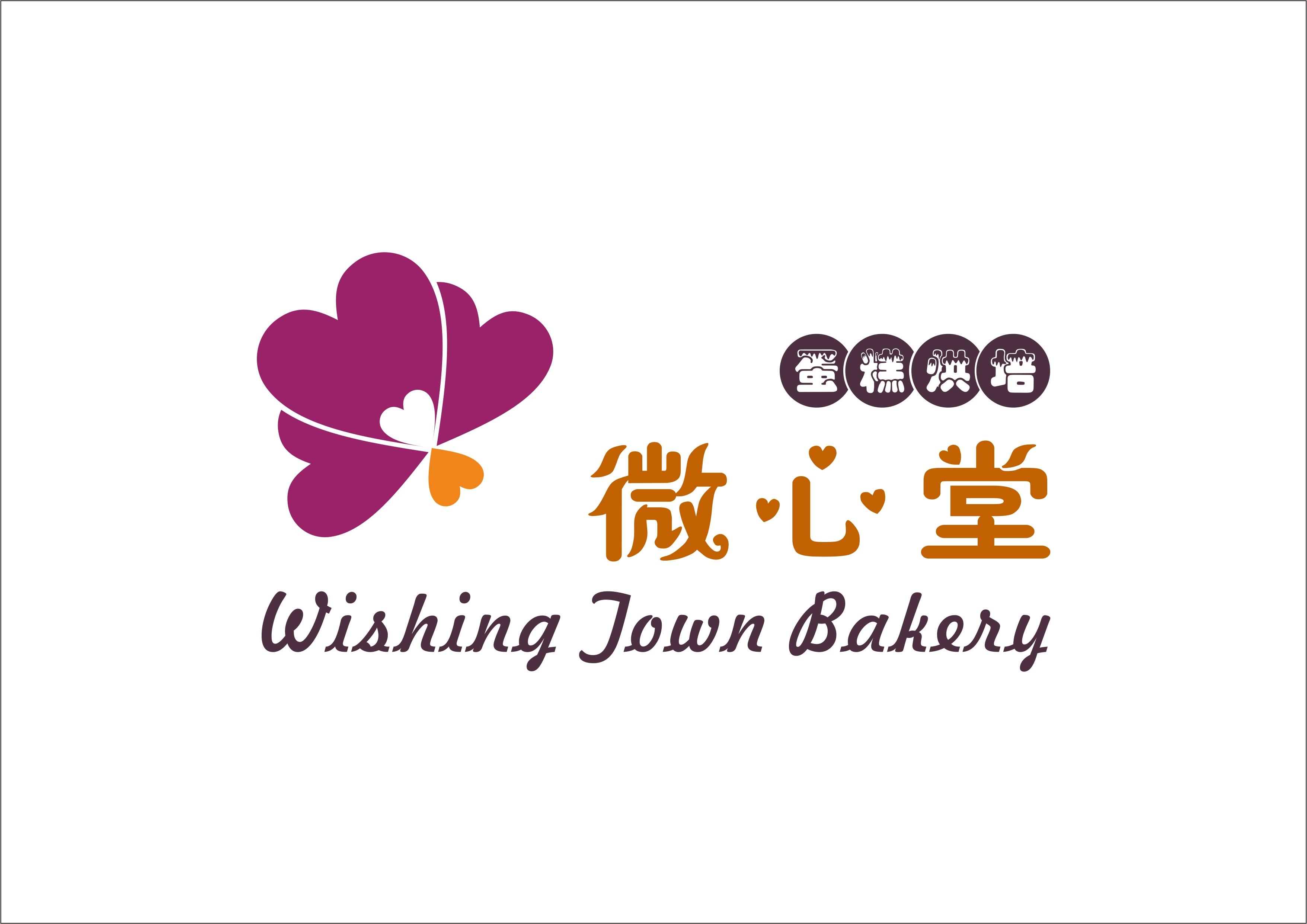 蛋糕烘焙店logo设计 (3512x2484)