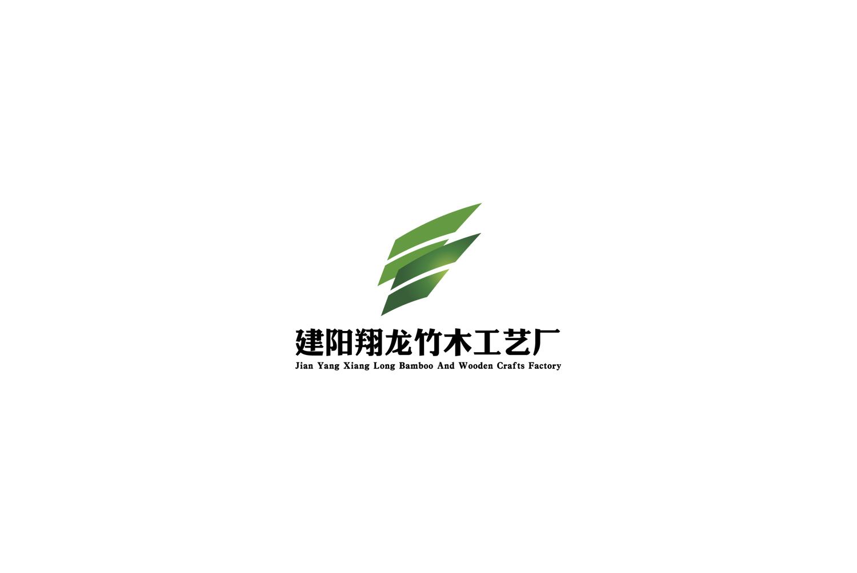 竹木制品公司logo设计