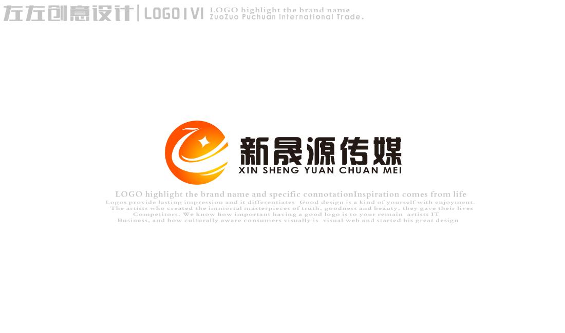 传媒公司logo设计