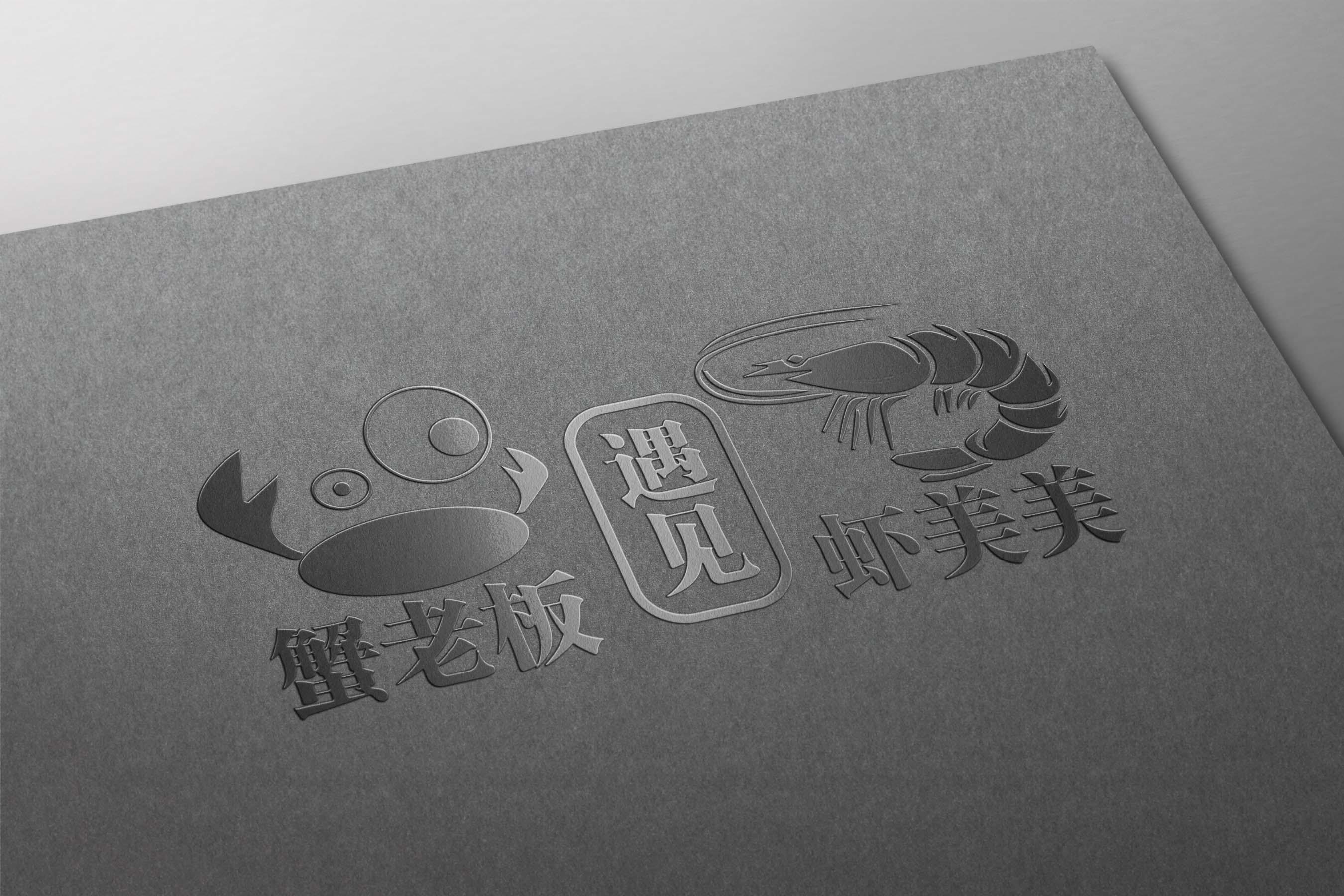 """""""蟹老板遇见虾美美""""主题餐厅logo和部分vi设计"""