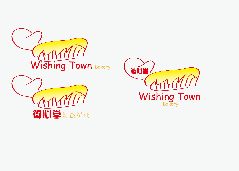 蛋糕手工制作logo标志图片