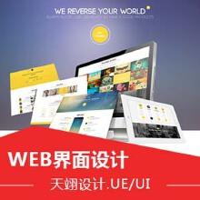 天翊UI服务工作室设计列表日本包装设计茶叶图片