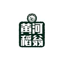 黄河稻翁LOGO设计