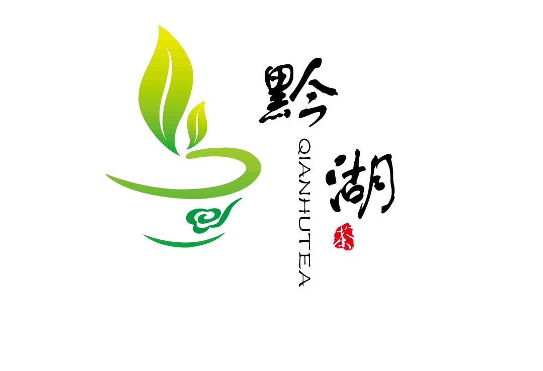 """贵州""""黔湖""""茶叶品牌商标logo和vi设计"""