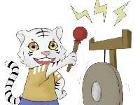 征集小白老虎卡通形象设计