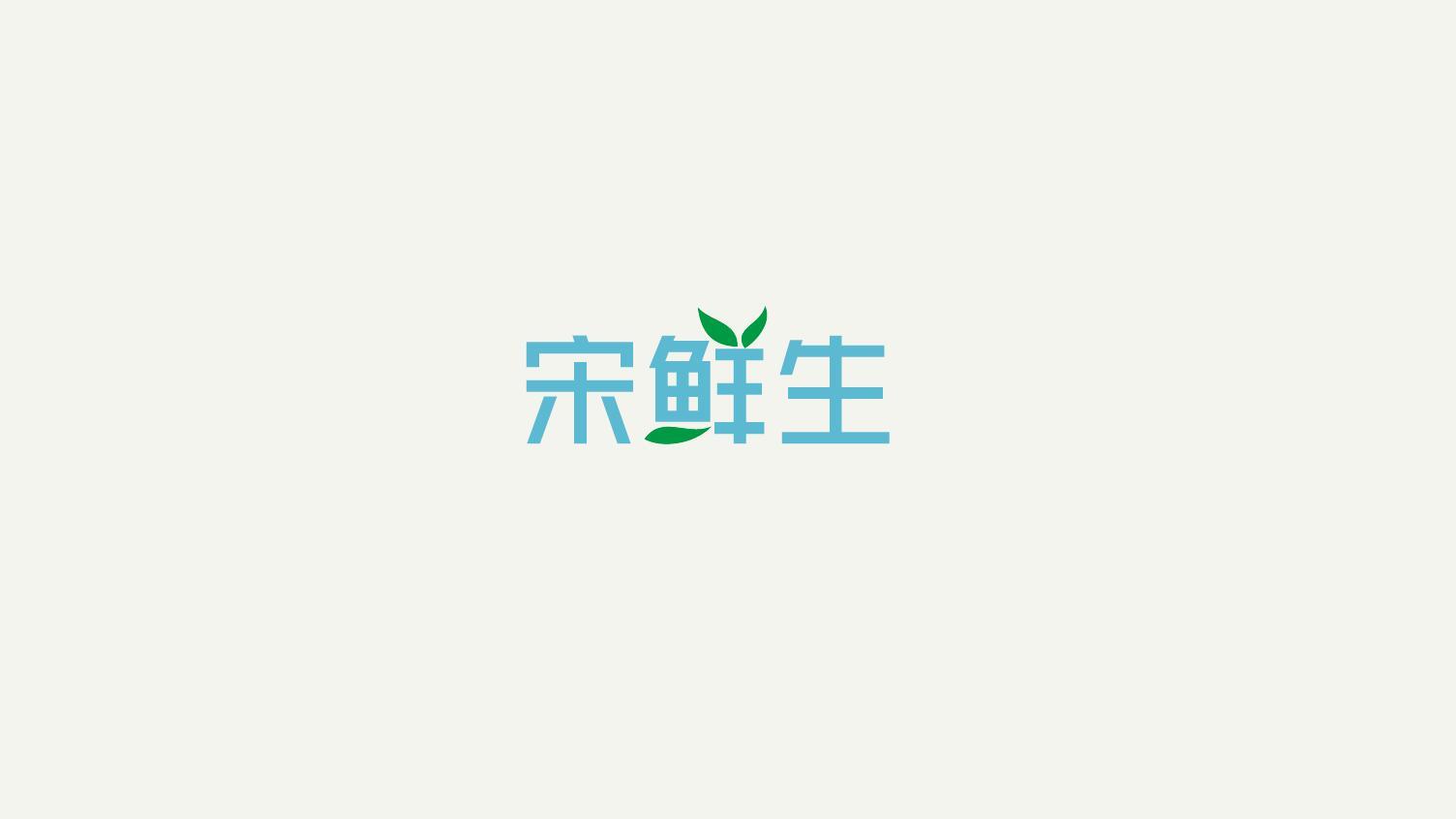 长方形logo边框素材