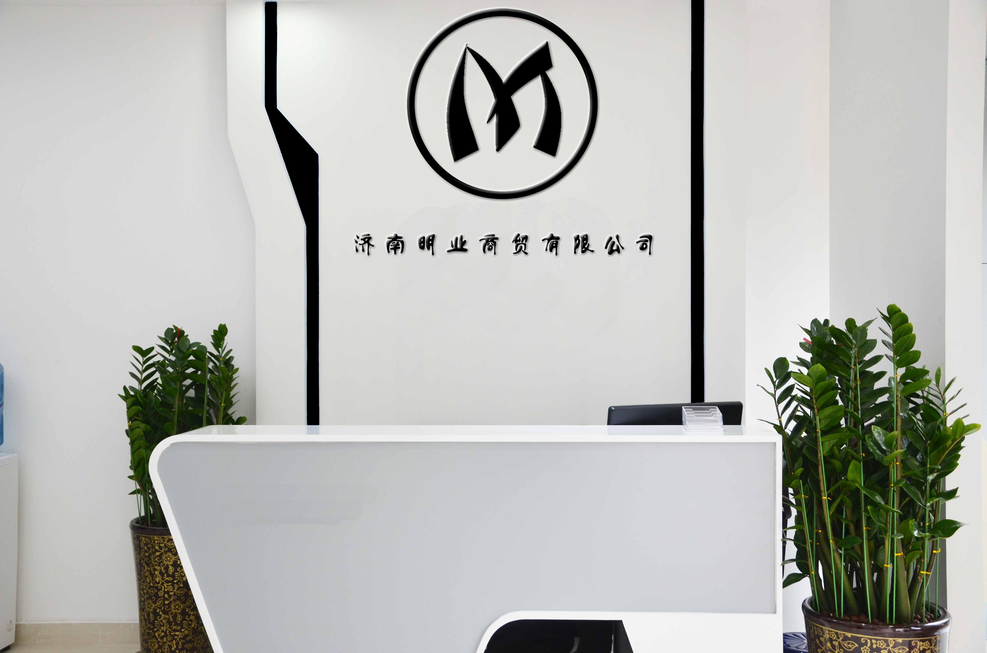 创意logo背景墙创意公司logo背景墙图片4