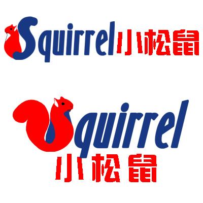 松鼠变形图案设计,松鼠图案变形,设计变形字_大山谷