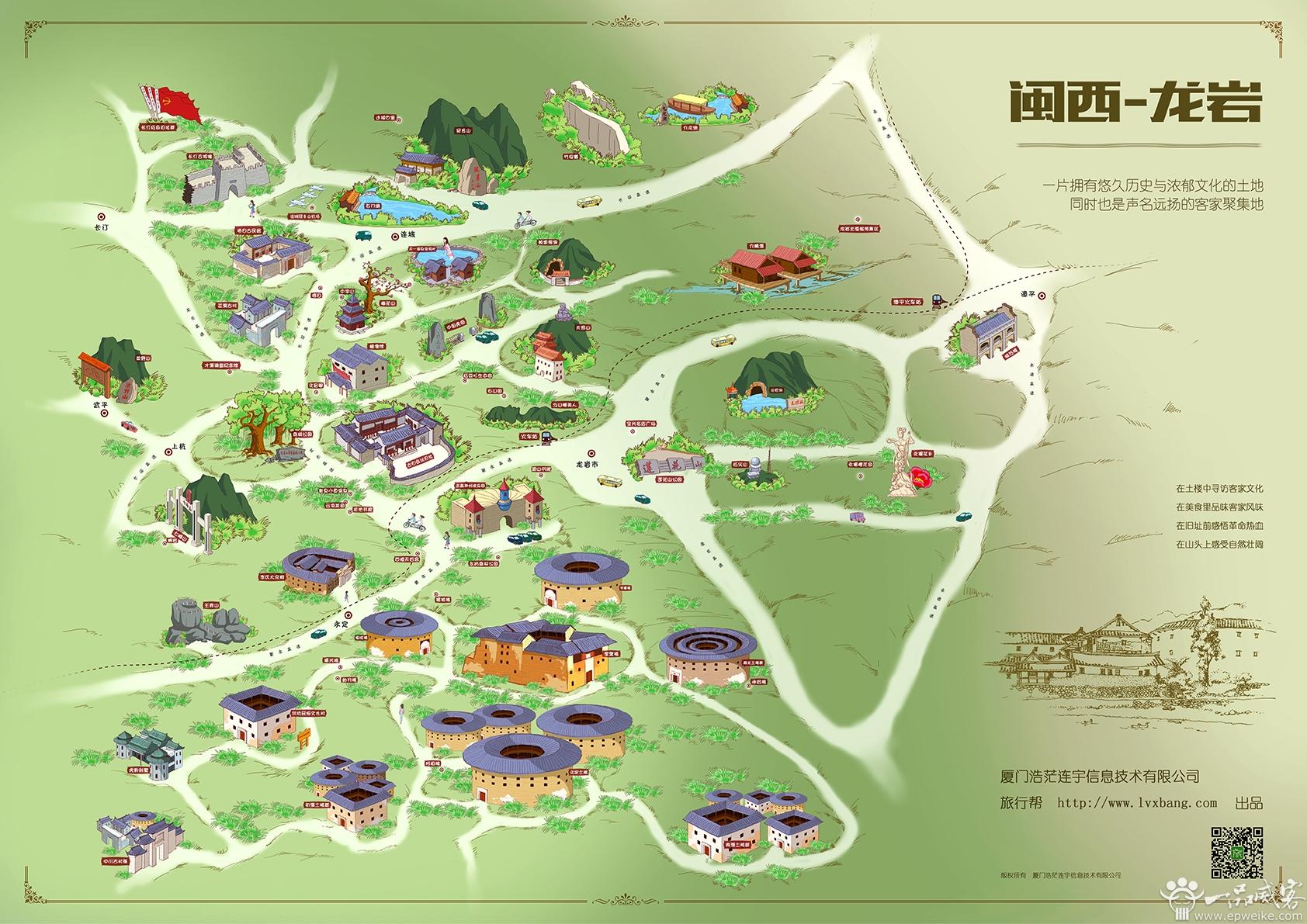 龙岩手绘地图