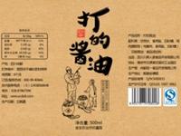 传统手工晒制酱油包装设计