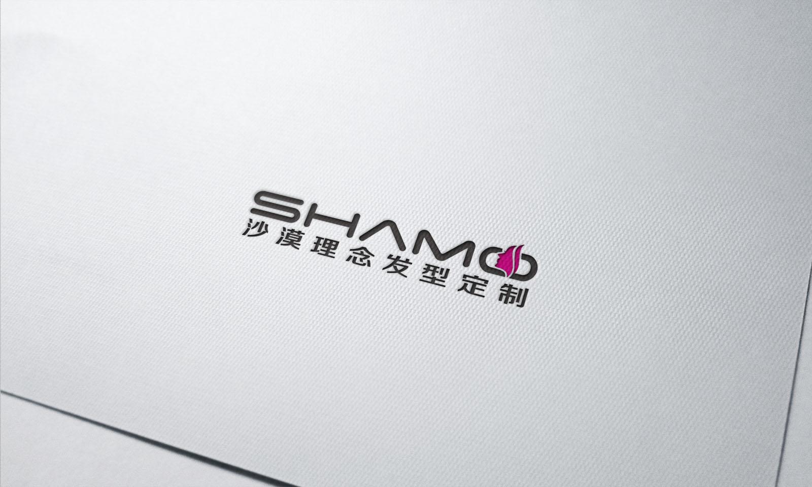 美发店logo设计【能力等级从高到低入围稿件】图片