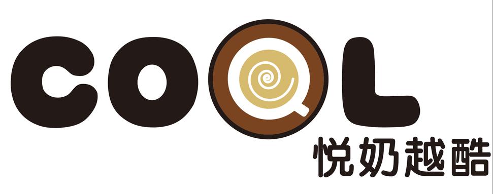 悦奶越酷奶茶店logo设计