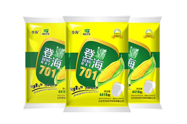种子包装_太极石品牌设计案例展示_一品威客网