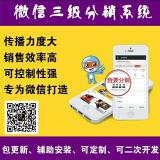 网站开发+搜图广告推广+QQ获取渠道