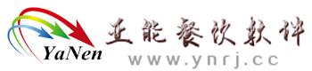 重庆亚能软件开发有限公司