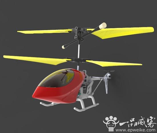 遥控直升机外观结构设计工业产品设计