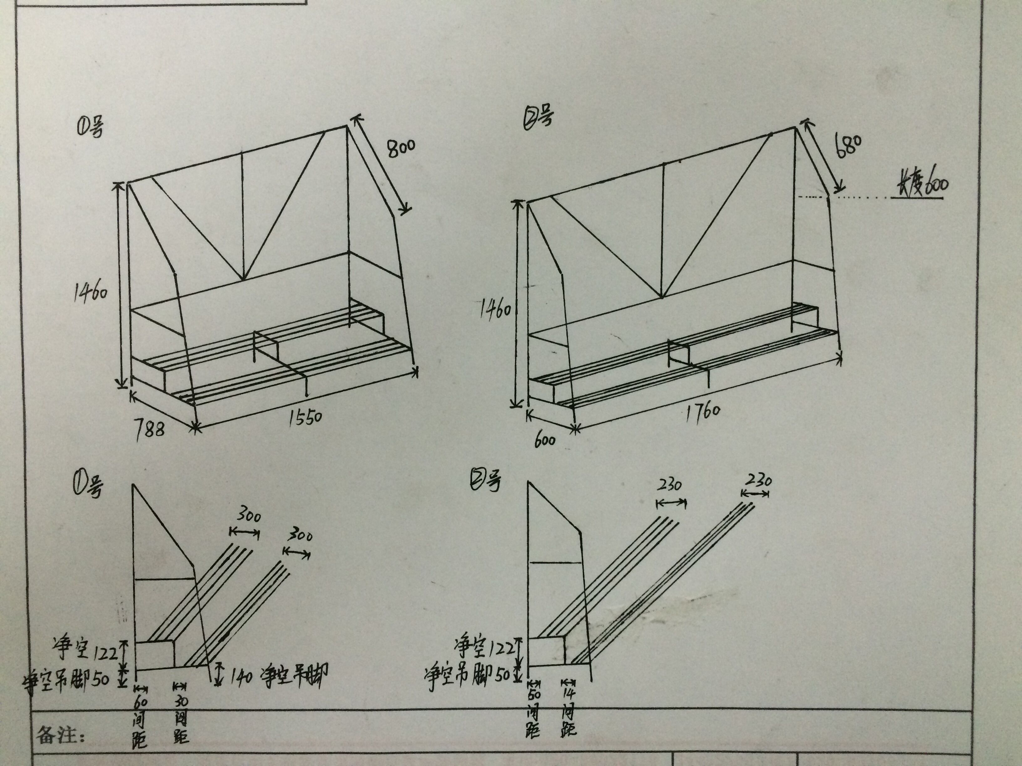 工程图 平面图 设计图