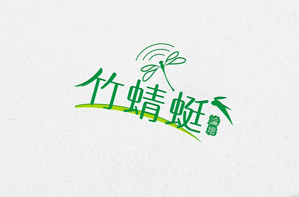 ps设计logo