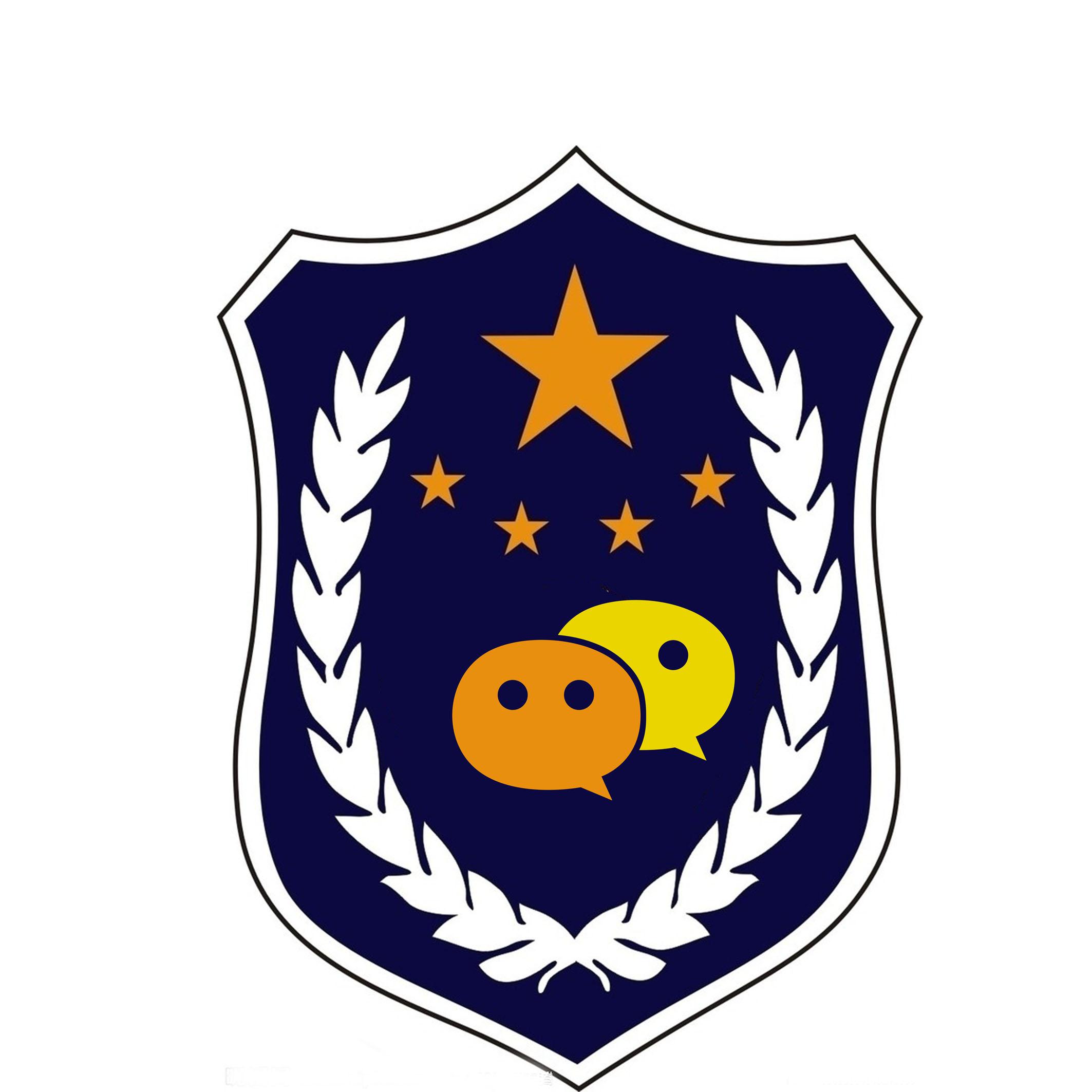 台州交警官方微信logo设计
