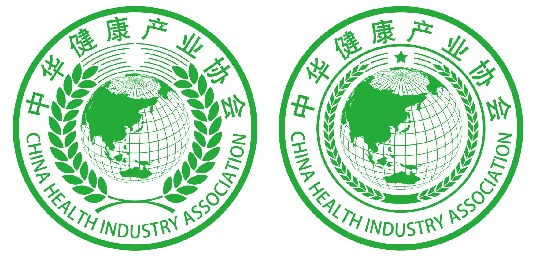 中华健康产业协会的logo设计